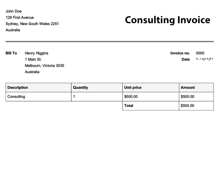 free invoice template free invoice online template sample business