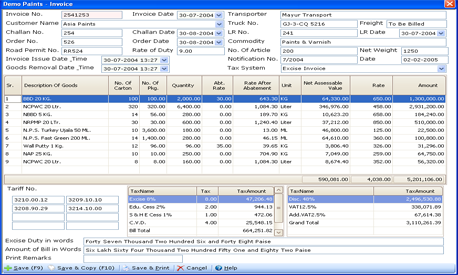 invoice printing software paints excise invoice