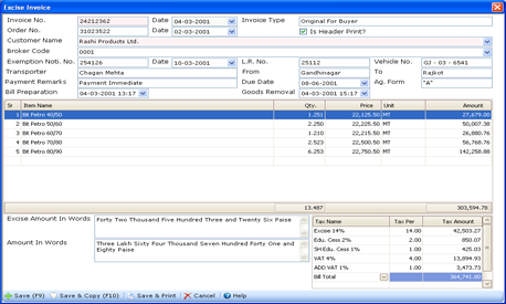 Invoice Printing Software >> Billing Software >> Excise Invoice